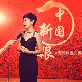 """""""中国新娘""""大型高端婚尚发布秀"""