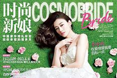 气质女神李小冉上杂志封面,花由谁戴?