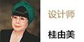 桂由美 (YUMI KATSURA)